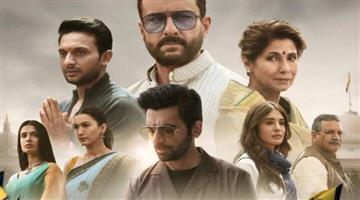 Khabar Odisha:The-web-series-series-teaser-has-been-released