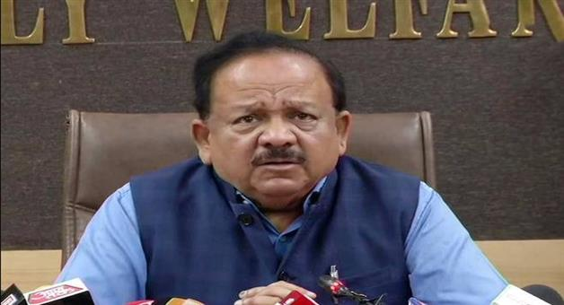 Khabar Odisha:There-is-no-shortage-of-vaccines-in-the-country-more-than-1415-crore-doses-have-been-vaccinated-in-various-states---Union-Health-Minister