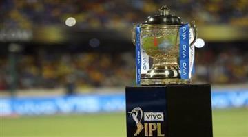 Khabar Odisha:This-years-IPL4-edition-will-start-on-April-7