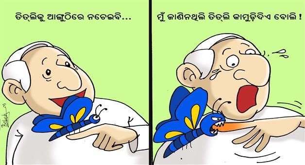 Khabar Odisha:Titli-Cartoon-Khabar-Odisha