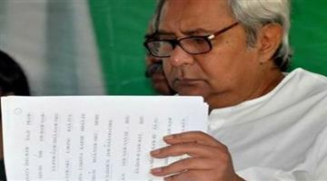 Khabar Odisha:To-day-Naveen-govt-complete-4th-year-of-4th-term