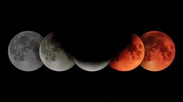 Khabar Odisha:Today-will-be-the-last-lunar-eclipse-of-the-year