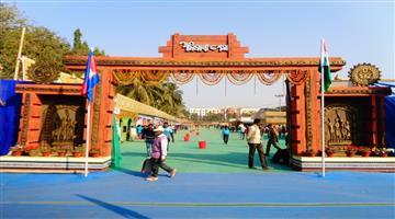 Khabar Odisha:Tribal-Exhibition-2021-Starts-From-26th-JAN