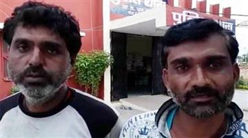 Khabar Odisha:Two-arrested-near-Kota-of-Rajastan-in-connection-with-lynching