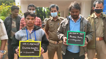 Khabar Odisha:Two-poachers-arrested-in-Dhenkanal