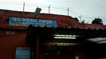 Khabar Odisha:UTP-tests-Corona-positive-in-Jajpur