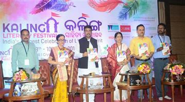 Khabar Odisha:Union-Minister-Dharmendra-Pradhan-Inagurate-Kalinga-literary-Festival