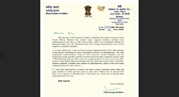 Khabar Odisha:Union-Minister-Dharmendra-Pradhan-wrote-a-letter-to-the-Minister-of-External-Affairs-and-the-Minister-of-Aviation-to-repatriate-Odiyas-trapped-abroad