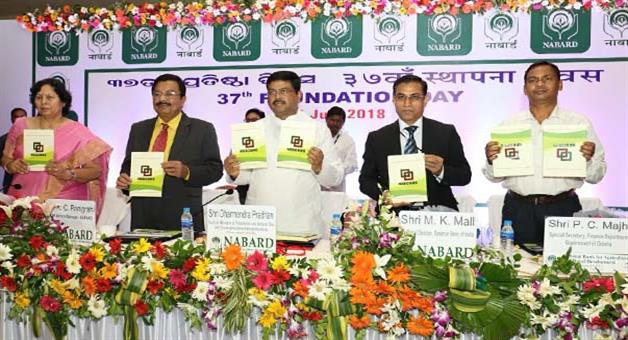 Khabar Odisha:Union-minister-dharmendra-pradhan-attend-nabard-37th-foundation-day-program