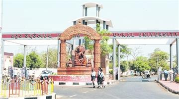 Khabar Odisha:Utkal-University-plus-3-exams-will-start-from-next-28th