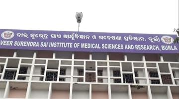 Khabar Odisha:VIMSAR-Problem-Row-Burla-Sambalpur-Odisha