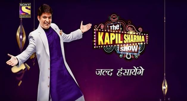 Khabar Odisha:Very-popular-The-Kapil-Sharma-show-is-going-to-off-air-soon