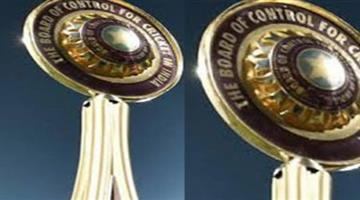 Khabar Odisha:Vijaya--Hazare-trophy-Bihar-sets-256-target-infront-of-Odisha