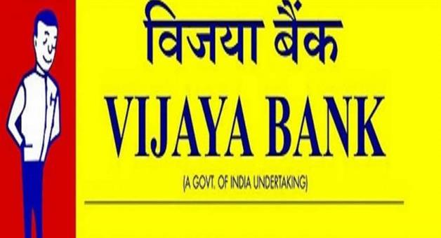 Khabar Odisha:Vijaya-Bank-Recruitment-2018-–-Apply-Online-for-330-Probationary-Asst-Manager-Posts