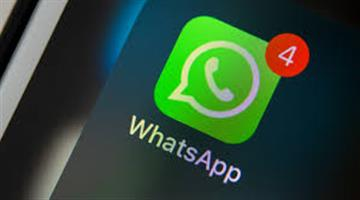 Khabar Odisha:WhatsApp-has-warned-users-about-privacy-policies