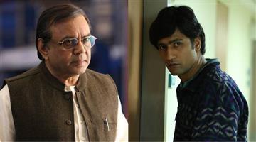 Khabar Odisha:Why-vicky-kausal-donot-see-Sanju-till-that