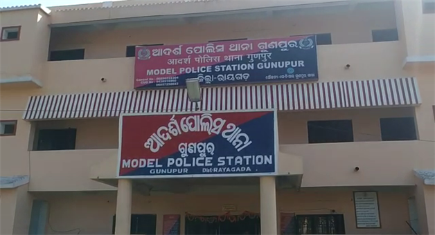 Khabar Odisha:Woman-arrested-on-charges-of-counterfeiting-notes-in-Gunupur