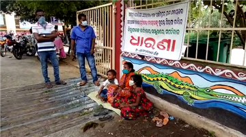 Khabar Odisha:Women-strike-in-front-of-collectors-office-for-justice