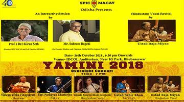 Khabar Odisha:Yamini-2018-on-27th-october-at-bhubaneswar