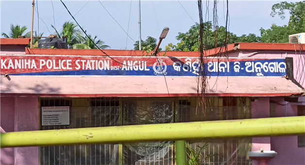 Khabar Odisha:Youth-arrested-after-beating-forester-in-Angul
