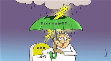 Khabar Odisha:Zero-Causality-Mission-Fail