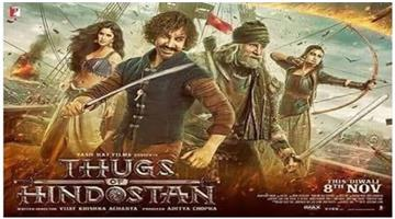 Khabar Odisha:aamir-khan-reaction-on-thugs-of-hindostan-first-day-massive-box-office-collection