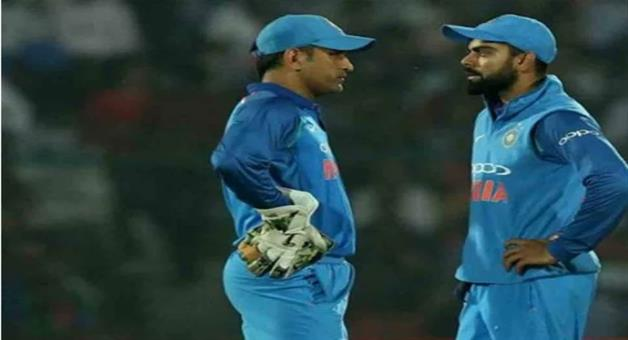 Khabar Odisha:according-to-bcci-official-website-ms-dhoni-is-a-captain-of-team-india-not-virat-kohli