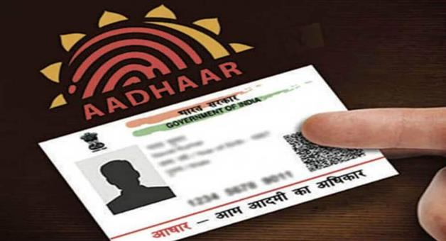 Khabar Odisha:after-today-will-not-use-aadhar-card-for-sim-verification