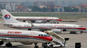 Khabar Odisha:air-china-flight-diverted-after-passenger-threatens-crew-with-fountain-pena