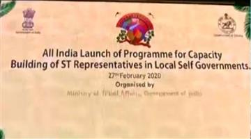 Khabar Odisha:all-india-launch-of-programme-for-capacity-building-of-ST-representatives-in-local-self-government