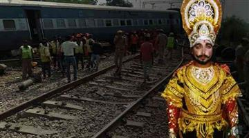 Khabar Odisha:amritsar-train-accident-rawan-dalbeer-singh-death