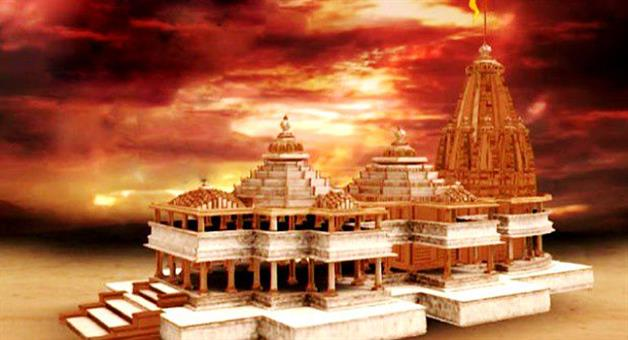 Khabar Odisha:and-the-Prime-Minister-will-be-invited-to-attend-the-ground-breaking-ceremony-of-Ram-mandir