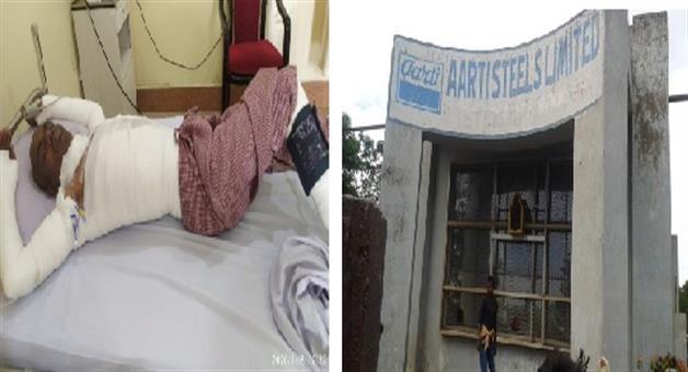 Khabar Odisha:arati-steal-plant-fire-accident-one-staff-severely-injured