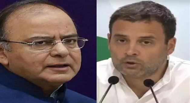Khabar Odisha:arun-jaitley-writes-long-blogs-but-never-mentioned-his-meeting-with-vijay-mallya-says-rahul-gandhi
