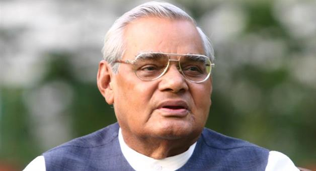 Khabar Odisha:atal-bihari-vajpayee-latest-medical-bulletin-live-coverage-with-aajtak-aiims-delhi-prime-ministe