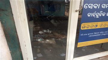 Khabar Odisha:atm-loot-in-khurda-again