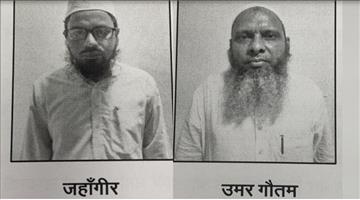 Khabar Odisha:ats-arrested-two-maulana-for-converting-hindu-into-islam-in-lucknow