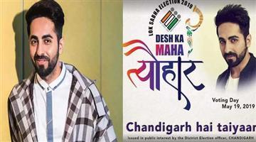 Khabar Odisha:ayushman-khurrana-did-not-cast-vote