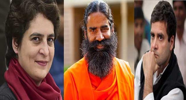 Khabar Odisha:baba-ramdev-statement-on-rahul-gandhi-and-priyanka-gandhi