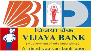 Khabar Odisha:bank-of-baroda-viajaya-bank-and-dena-bank-will-be-merged