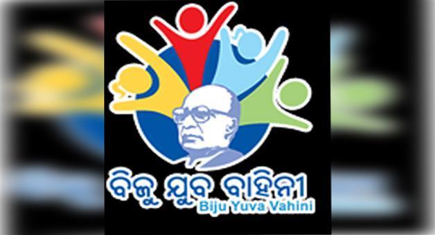 Khabar Odisha:biju-juba-bahini-conflict-basudevpur-bhadrak