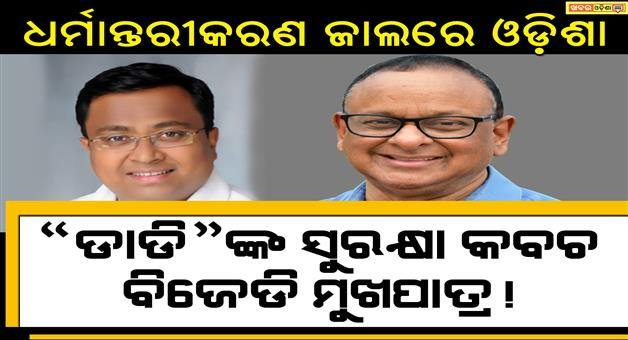 Khabar Odisha:bjd-spokes-person-link-in-beletikiri-shelter-home-issue