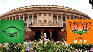 Khabar Odisha:bjd-will-support-bjp-in-lok-sabha-speaker-election