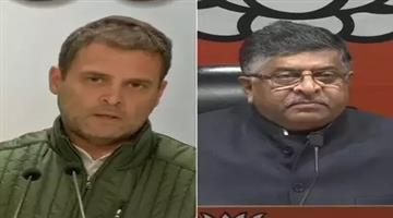 Khabar Odisha:bjp-asked-rahul-dont-you-trust-on-supreme-court-on-rafale-dea