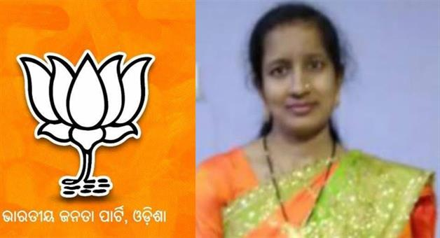 Khabar Odisha:bjp-calls-12-hours-strike-in-jajpur
