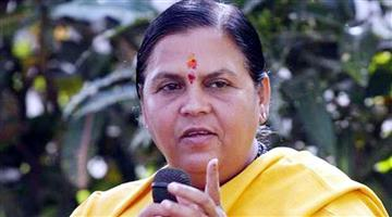 Khabar Odisha:bjp-leader-uma-bharti-comment-on-congress-party-mp