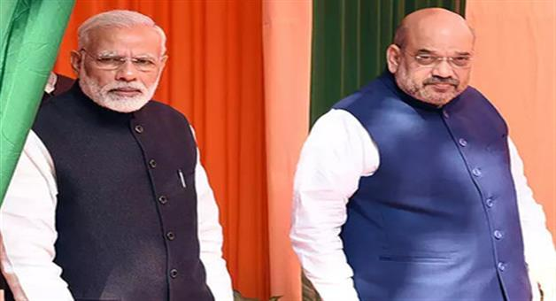 Khabar Odisha:bjp-to-focus-on-90-seats-in-the-2019-loksabha-election-appoints-ministers-as-shielder-for-the-same