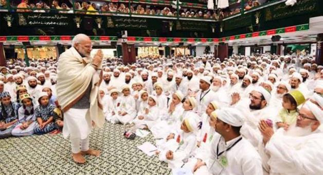 Khabar Odisha:bohra-muslim-narendra-modi-bjp-muslim-cap-shoal-muharram-matam-imam-hussain-