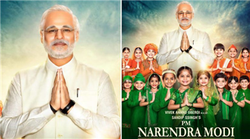 Khabar Odisha:bollywood-odisha-pm-narendra-modi-biopic-second-poster-out-release-on-5-april-on-loksabha-election-2019