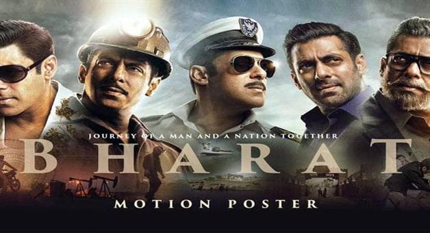 Khabar Odisha:bollywood-odisha-salman-khan-film-bharat-new-song-main-turpeya-ghar-se-dur-release